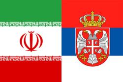 همکاری های کشاورزی ایران و صربستان توسعه مییابد