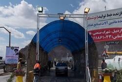 ضدعفونی و کنترل خودروهای ورودی در شهر ارومیه