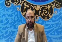یک هزار و ۵۰ سبد غذایی بین نیازمندان خراسان جنوبی توزیع شد