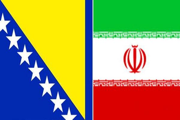 الجمعية الإسلامية في البوسنة والهرسك تعلن عن تضامنها مع ايران في مواجهة كورونا