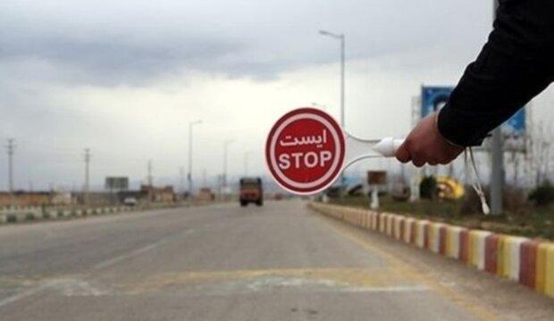اعمال محدودیتهای گسترده طی روزهای ۱۲ و ۱۳ فروردین در کرمانشاه