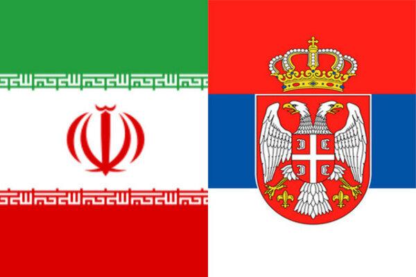 لزوم گسترش روابط تجاری و کشاورزی میان ایران و صربستان