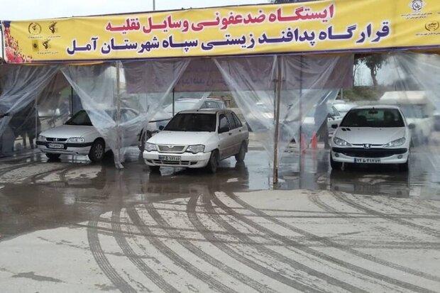 ایستگاه مکانیزه ضدعفونی خودرو در آمل راهاندازی شد
