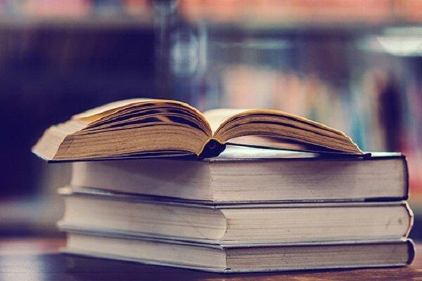 جشنواره ایدههای برتر کتابداران یزد برگزار میشود