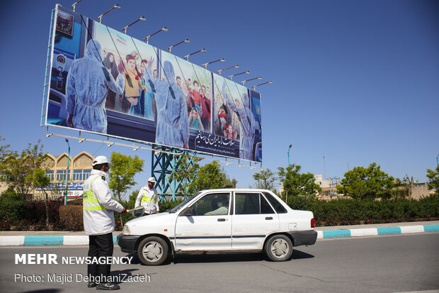 Controlling commutes in Yazd