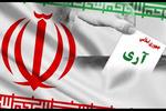 کۆماری ئیسلامی ئێران و مۆدێلێکی نوێی حکوومەت؛ پەیوەندی کۆماری و ئیسلامی