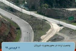 ترددهای جادهای در خراسان شمالی ۷۴ درصد کاهش پیدا کرد
