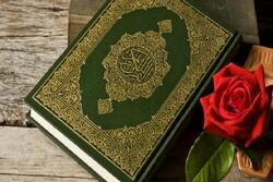 برگزاری مسابقه بزرگ قرآنی «امید» به روش مجازی در اردبیل
