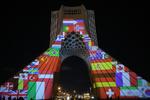 İran'dan salgınla mücadelede birlik mesajı