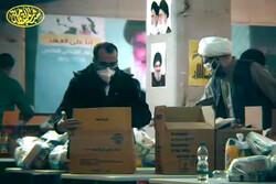 حزب اللہ لبنان کی طرف سے قم کے شہریوں کو طبی ہدایا کی فراہمی
