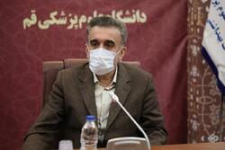 پذیرش ۸۸ بیمار مشکوک به کرونا در مراکز درمانی قم