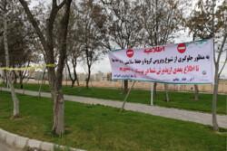 تعطیلی بوستانهای شمال شرق تهران در روز طبیعت