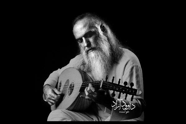 «شمس جان» با صدای داود آزاد شنیدنی شد/ حضور در «بهشت تاریک»