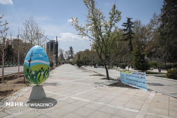 Parks void of people on Nature Day amid Coronavirus