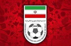 Football Federation elective