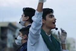 قدردانی مقام معظم رهبری از اجرای خیابانی سرود «کاروان اُمید»