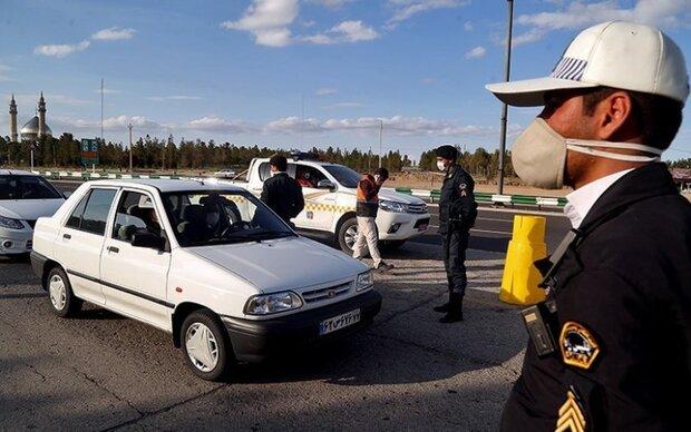 ورودخودروهای خوزستان به اصفهان ممنوع شد/اعمال جریمه۵۰۰هزار تومانی