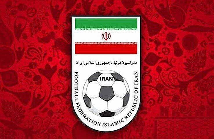 Iran football federation's elections to be held in September