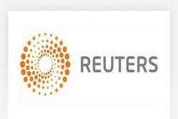 Reuters'in Bağdat ofisi kapatıldı