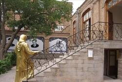 VIDEO: Virtual trip to Iranian poetess' house