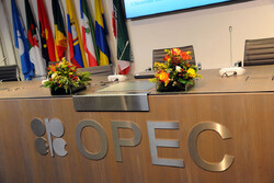 OPEC+ may clinch 3-months accord for output cut: report