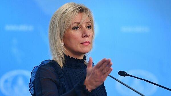 Russia welcomes INSTEX progress