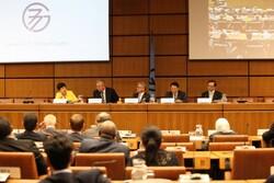 الصين ومجموعة الـ 77 تحثّان على رفع الحظر عن طهران