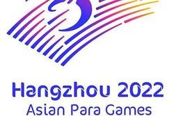 برگزاری بازیهای پاراآسیایی ۲۰۲۲ با نام «اتحاد قلبها، درخشش آرزوها»