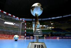 تصمیمگیری درباره جام جهانی فوتسال تا ۱۱ اردیبهشت