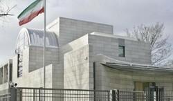 Embassy of Iran in Berlin