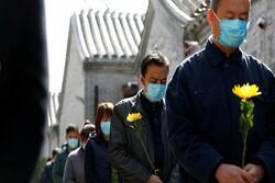Çin'de koronavirüsten hayatını kaybedenler için 3 dakikalık saygı duruşu