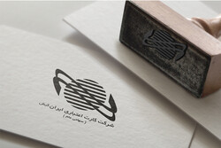 ایران کیش موفق به دریافت پروانه بهره برداری نرم افزار شد