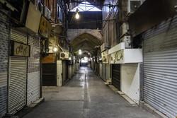 تہران کے بازار میں خلوت اور سناٹا