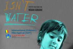 فیلم «آبی نیست» به مرحله نهایی جشنواره فیلم هندوستان راه پیدا کرد