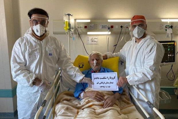 بیمار ۱۰۶ ساله قمی کرونا را شکست داد