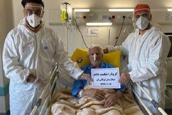 رجل إيراني عمره يناهز 106 أعوام يشفى من كورونا