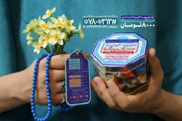 توزیع بیش از 20 هزار بسته عیدانه با اولویت مدافعان سلامت
