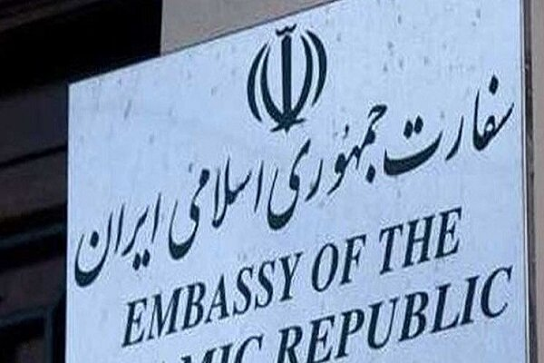 Iran's embassy in Spain issues announcement on Iranians seeking to return