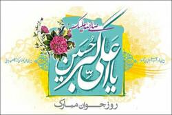 اقتدار جوانی و ادب در سیره علی اکبر(ع)/ شبیهترین فرد به پیامبر(ص)