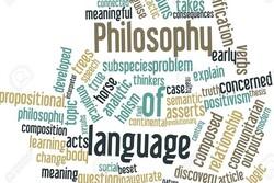 کنفرانس فلسفه زبان و معنی برگزار میشود