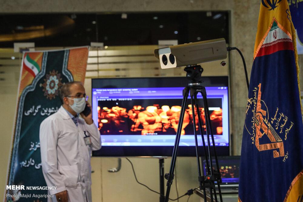 آیین رونمایی از سامانه هوشمند تشخیص دمای بدن