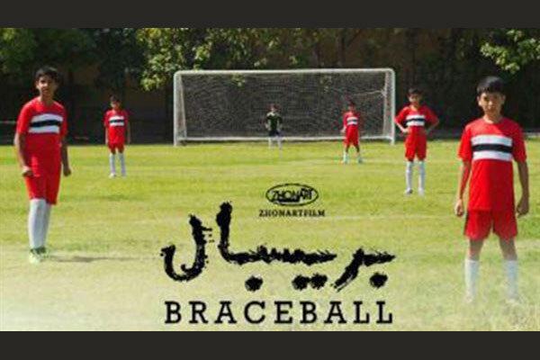 'Braceball' goes to three intl. film festivals