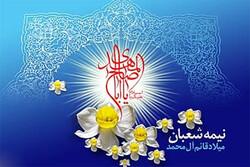 گلبانگ «الله اکبر» و «یا مهدی» در قزوین طنینانداز شد