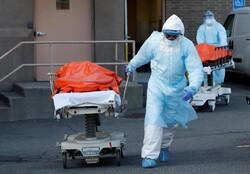 ABD'de koronavirüs kaynaklı ölüm sayısı 60 bini geçti