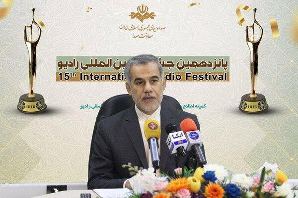 15th Intl. Radio Festival postponed due to coronavirus
