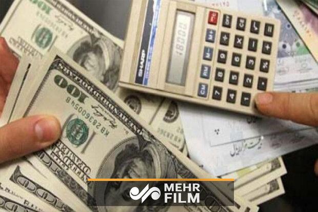 تکرار فاجعه بار تجربه ارز ۴۲۰۰ در طرح حمایت ۷۵ هزارمیلیارد تومانی