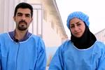 خدمت داوطلبانه زوج پرستار به مبتلایان به کرونا