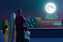 مراسم معنوی استغاثه به امام زمان (عج) در ۱۰۰ مسجد محوری استان سمنان برگزار میشود