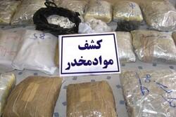 ۲.۸ کیلوگرم انواع مواد مخدر در کامیاران کشف شد