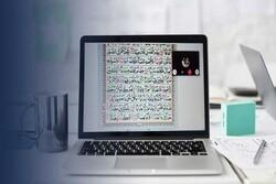 برنامه تلاوت دسته جمعی قرآن «آنلاین» در اندونزی